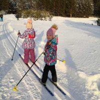 Открытие лыжного сезона
