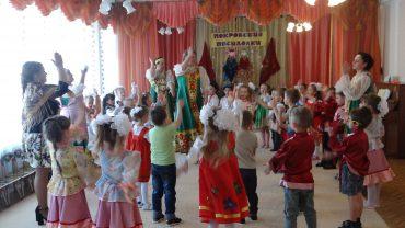15 октября в нашем детском саду прошло празднование  Покрова Пресвятой Богородицы.