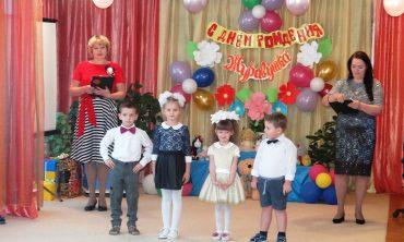 Детский сад «Журавушка» отметил свой 41-й день рождения
